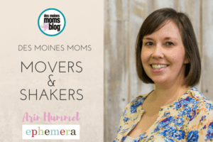 Arin Hummel Ephemera DMMB movers shakers