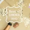 Best of DMMB 2017