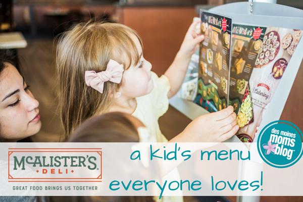 mcalister's deli kids meals